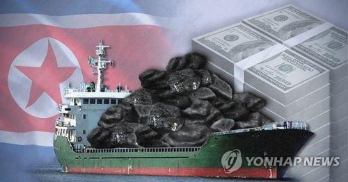 """""""북한 광물 수출 1% 늘면 중간·소비재 수입 0.4∼0.6%↑"""""""