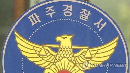 """""""잃어버린 줄 알았는데""""…장롱 서랍 뒤로 떨어진 1천500만원"""
