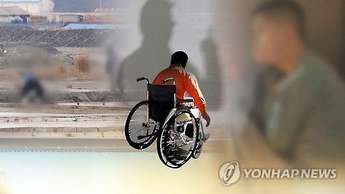 학대 피해 장애인 쉼터 '도담' 부산 첫 개소