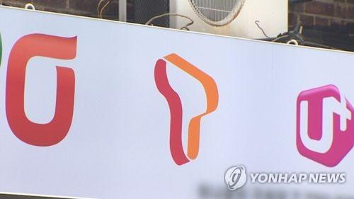 방통위, 갤S10 5G 공짜폰 지급 의혹 이통3사 '구두경고'