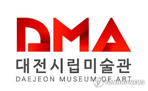 대전시립미술관, 넥스트코드 참여 청년 작가 모집