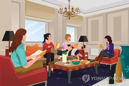 경남교육청, '신개념 독서공간' 경남독서학교 이름 공모