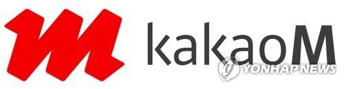 카카오M, 2천100억원 해외투자 유치…기업가치 1조7천억 육박
