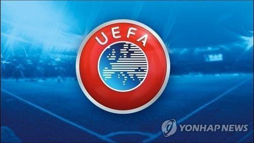 유럽축구연맹, 코로나19에 백기…'유로 2020 1년 연기'