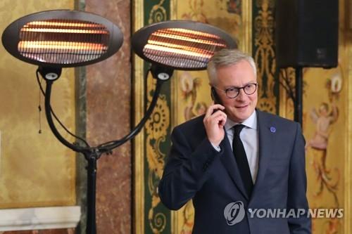 G7 재무장관, '코로나19 경제 영향 최소화' 위한 대응책 논의
