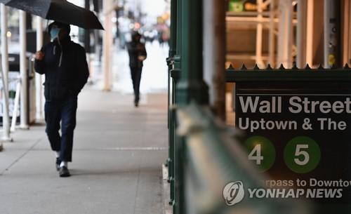 연준 '무제한 양적완화' 무색…미·유럽증시 일제히 하락(종합)