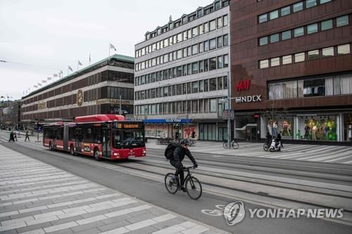 스웨덴, 12조원 대출보증 등 소규모 기업 지원 추가 조치 발표