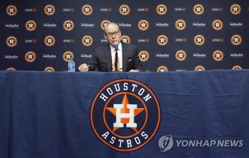 """MLB 휴스턴 """"사인 훔치기에 진실한 사과 해오지 않았나"""""""