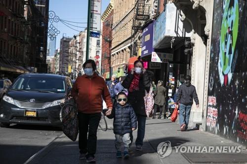 발로차고 욕하고…'코로나 확산' 뉴욕서 아시아계 증오범죄 속출