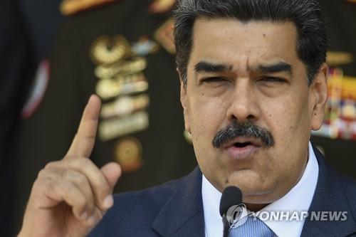 미, 베네수엘라 마두로 '마약테러 혐의' 기소…180억원 현상금