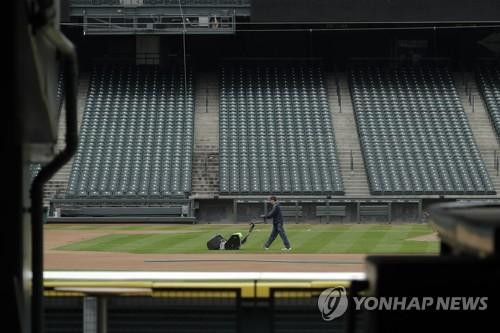 MLB 선수노조, 시즌 단축에 따른 연봉·등록일수 투표로 승인