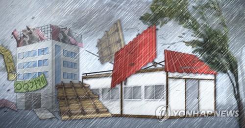 강원 영동 내일 30년 만에 시속 126㎞ '태풍급 봄바람'