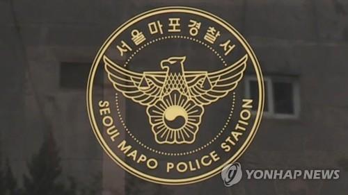 경찰, '가짜 KF94 마스크' 유통 판매업자 3명 입건