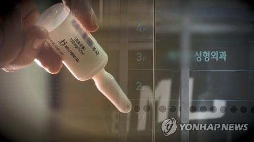 강남 성형외과 간호조무사 숨진 채 발견…프로포폴 투약