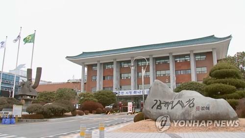 """""""함께 견디자"""" 중국 우시시, 김해에 마스크·방호복 지원"""