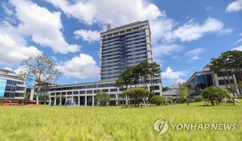 [전주소식] 전북 소방공무원, 코로나19 성금 1천788만원 기탁