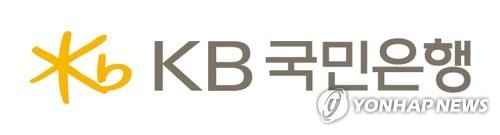 KB국민은행 원주금융센터 긴급 방역…방문자 확진 판정
