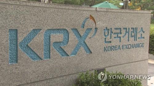 12월 결산 상장사 40곳 상장폐지 위기…관리종목 30곳 지정