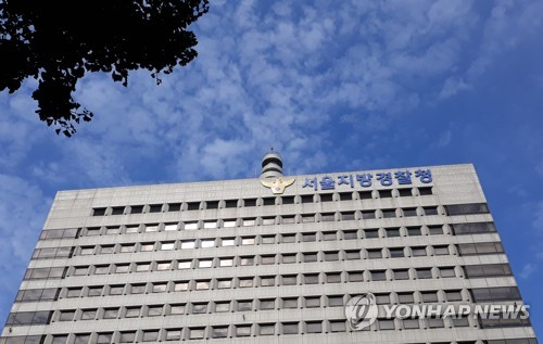 경찰, '프로포폴 투약 의혹' 이부진 지난 22일 소환조사