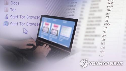 '다크웹' 아동 음란물 소지 20대 1심 '선고유예' 솜방망이 논란