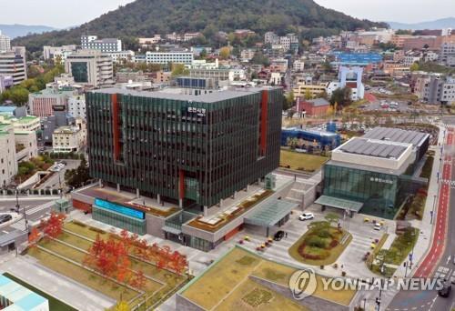 춘천시 경기 활성화 프로젝트 추진…300억원 추경 편성