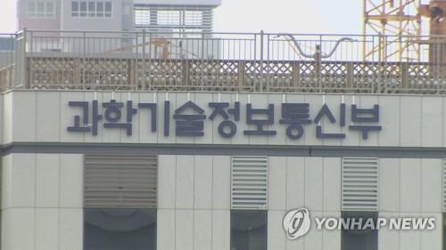 """과기부, 코로나19 피해기업 지원…""""기술료 납부 연장"""""""