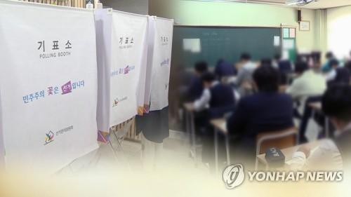 개학연기 여파로 '고3 선거 교육' 흐지부지…투표 무관심 우려
