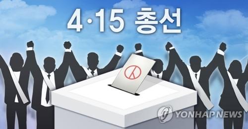 격전지 부산 후보 신상 투서에 잇단 고소·고발 혼탁 양상