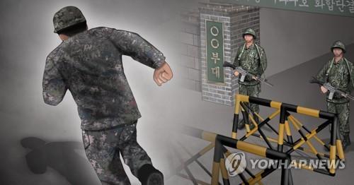 강원도서 택시 타고 인천 온 탈영병…기사 신고로 붙잡혀