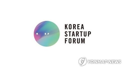 """""""스타트업, 코로나19 대책 사각지대…대출 기준 조정 등 필요"""""""