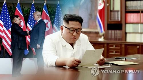 """미 고위당국자 """"트럼프, 김정은에 친서 보내…계속 소통 고대"""""""
