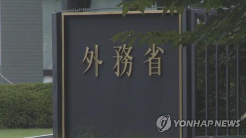 일본 외무성, 대구·경북 청도 '방문 중지' 권고