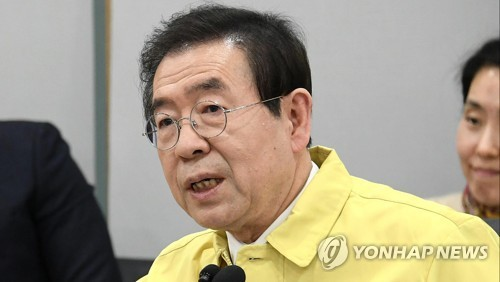 [재산공개] 박원순 서울시장 -6.9억원…끝에서 2번째