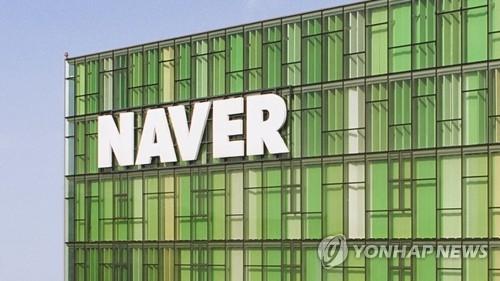 네이버, 내일부터 사용자 댓글 이력 전면 공개…악플 예방 차원