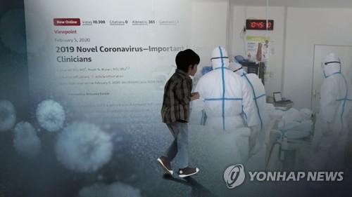 """국내 첫 코로나19 소아환자 분석…""""항바이러스제 없이 치유"""""""