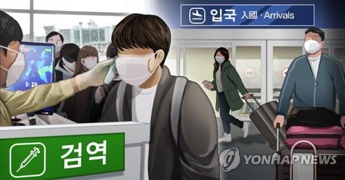 """미국행 항공기 탑승 전 발열 체크 확대한다…""""입국제한 예방"""""""