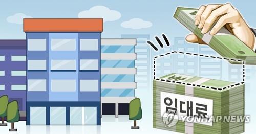 강원교육청 '착한 임대료' 동참…총 8천100만원 감면