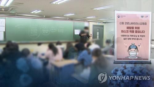 """개학 추가 연기에 휴원 학원들 """"더는 버티기 어렵다"""""""