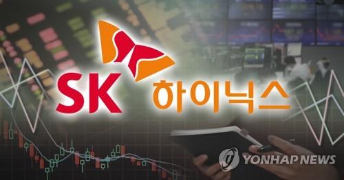 """한화투자 """"SK하이닉스, 과매도 구간 일단락…주가 상승 기대"""""""
