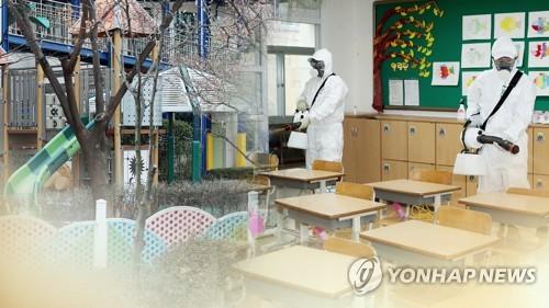 코로나19 '나 몰라라'…국내외 연수 강행ㆍ행사 개최 '빈축'