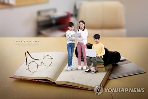 서울 초중고 개학 연기 기간 독서교육프로그램 운영