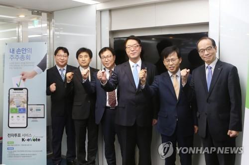 예탁원 이달 말까지 '주주총회 특별지원반' 운영