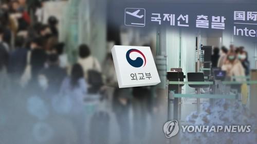"""외교부 """"3∼4개국서 기업인 예외적 입국허용…이제 시작"""""""