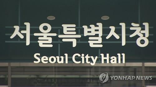 서울시, 노후 저층 주거지 정비사업 규제 완화