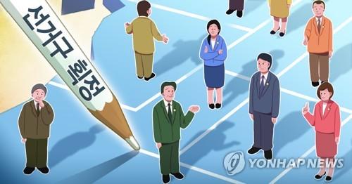 """줄 잇는 헌법소원…""""순천 선거구 쪼개기는 위헌"""""""