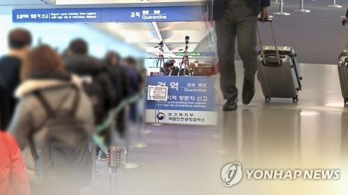 """코로나19 해외 유입 증가세에 '비상'…""""어제 신규 확진자의 15%""""(종합)"""