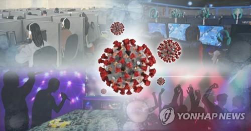'증상 발현 후 보름간 대전 시내 돌아다닌 40대' 코로나19 확진(종합)