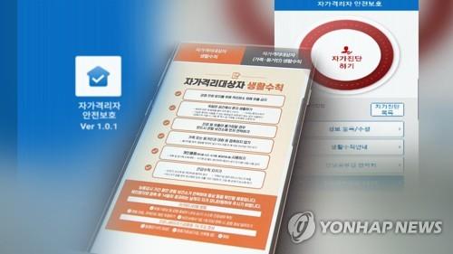 """""""한국 코로나19 대응법 공유 원해""""…중남미 정부 요청 잇따라"""