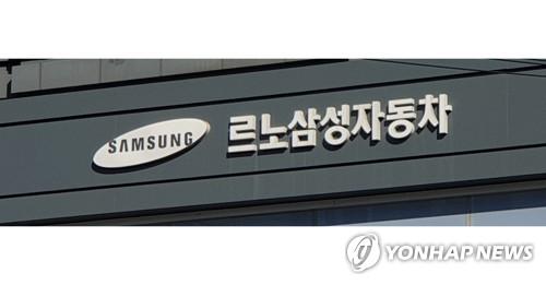 르노삼성차 XM3 호평에도 코로나·노사분규로 '살얼음판'