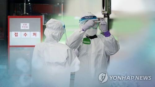 [고침] 사회(부산 6명 추가 완치 퇴원…입원 환자 30명…)